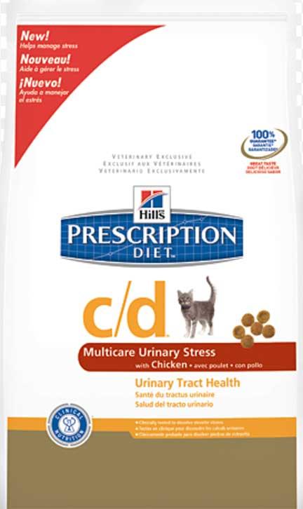 C/D cat food bag